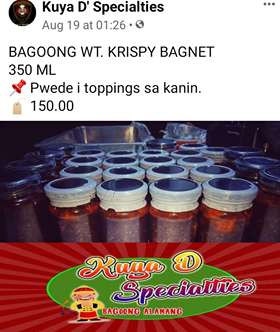 Bagoong with bagnet image